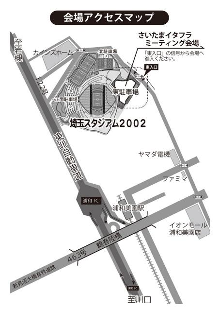 20151107-SIFM2015ポスター(裏).jpg